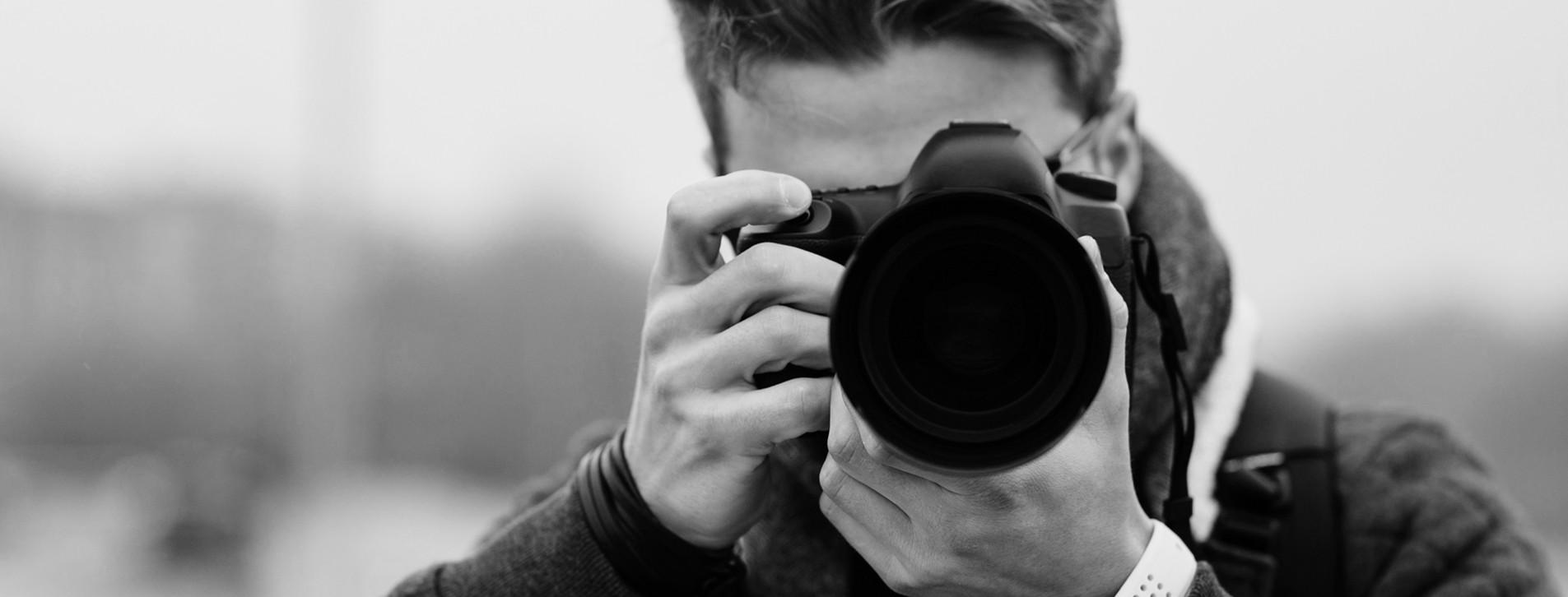 Фото - Індивідуальний курс фотографії